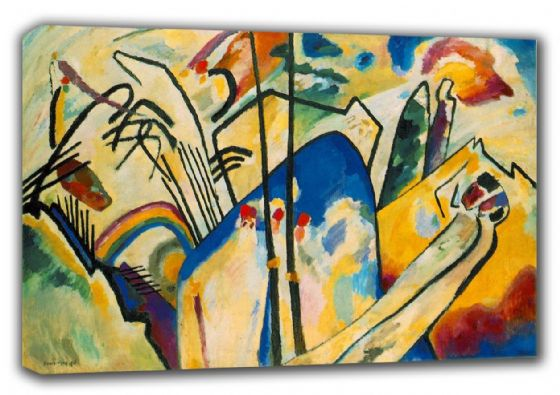 Kandinsky, Wassily: Composition IV. Fine Art Canvas. Sizes: A3/A2/A1 (00533)